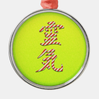 Prydnad för helgdag för Reiki symbolcandy cane Julgransprydnad Metall