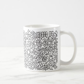 Psychosyllabary Kaffemugg