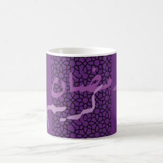 Purpurfärgad Ramadan Kareem mugg