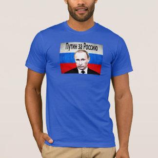 Putin för Ryssland! Tee