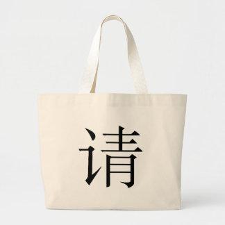 qing, qìng, inviterar den qing, qíng - fråga, förf tote bags