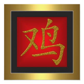 Ram för kinesiskt symbol för tupp röd guld- fyrkantigt 13,3 cm inbjudningskort