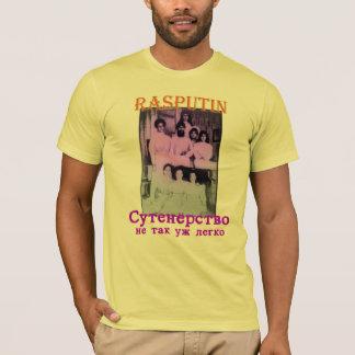 Rasputin: Pimpin är inte lätt (ryssen) Tshirts