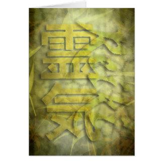 REIKI/bambudesign Hälsningskort