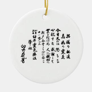 Reiki Precepts Julgransprydnad Keramik