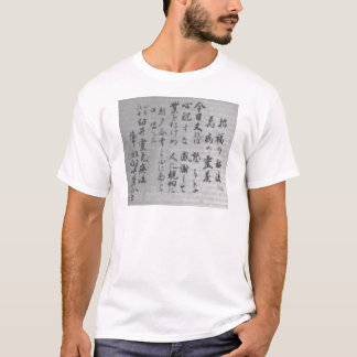 Reiki principer tee shirt