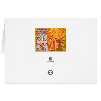 Reiki som läker symboler: ART101 belade med tegel Hälsningskort