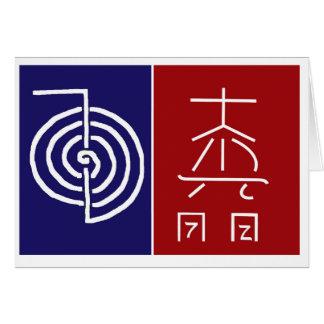 REIKI styr symbol: KOSMISKA läka Practioner Hälsningskort