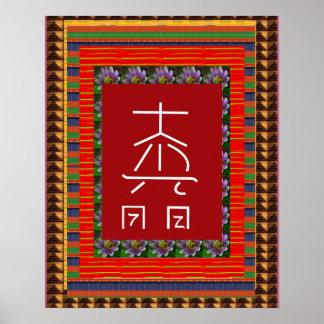 REIKI-symbol som läker KONSTYoga:  cadeauen häller Poster