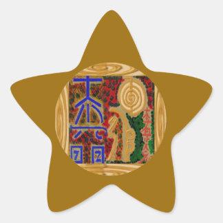 ReikiHealingArt n Karuna Reiki SYMBOLER Stjärnformat Klistermärke