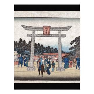 Relikskrin för serie II Sannō på Nagatanobaba Brevhuvud