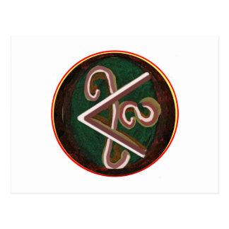 Rent konstnärligt - symbol för REIKI Karuna Vykort