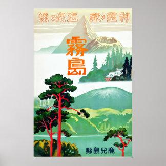 Reträtt av andar, Kirishima Japan vintage resor Poster