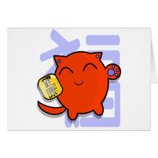 röd gullig japansk lycklig katt - hälsningskort