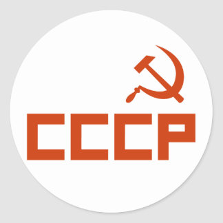 Röda CCCP bultar och skäran Runt Klistermärke