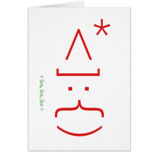 Roligt Geeky Nerdy Techy kort för Santa julhelgdag