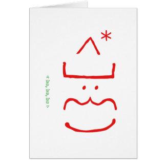 Roligt gulligt kort för jultomtenjulhelgdag