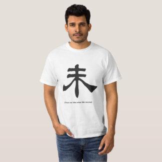 Roligt kinesiskt symbol t shirts