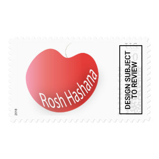 Rosh Hashana Red Apple Postage Stamp
