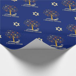Rosh Hashanah, judisk gåva för nytt år som slår in Presentpapper