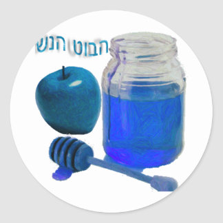 Rosh Hashanah Runt Klistermärke