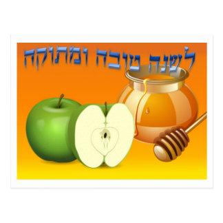 Rosh Hashanah vykort