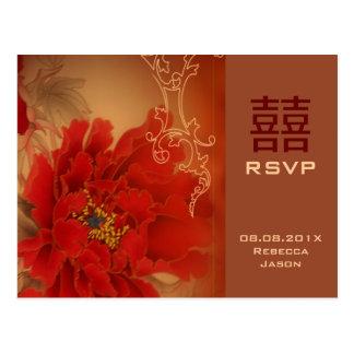 Rött bröllop OSA för kines för piondubblalycka Vykort