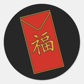 Rött kuvertmotiv runt klistermärke