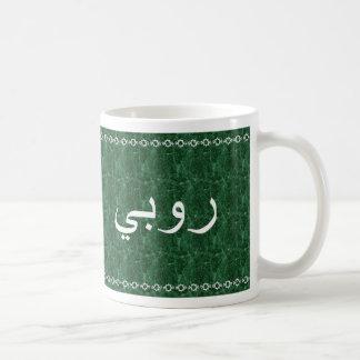 Ruby i flott grön mugg för arabiska