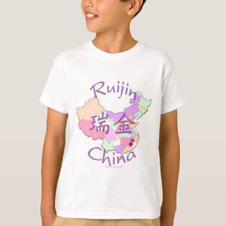 Ruijin china tee shirt