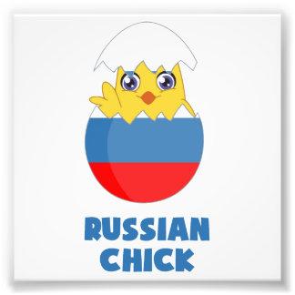Rysk chick, en flicka från Ryssland Fototryck