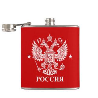 Rysk imperialistisk krönad örnEmblem Fickplunta