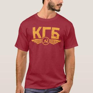Rysk KGB-EmblemT-tröja Tee