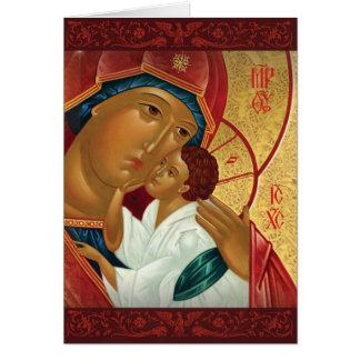Rysk ortodox julkort - guld- ljust hälsningskort