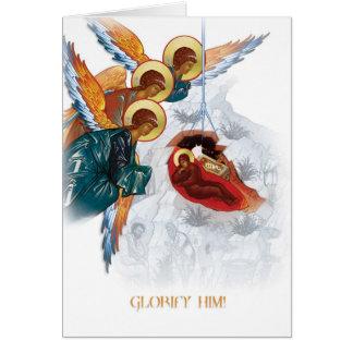 Rysk ortodox julkort med Nativitysymbolen Hälsningskort