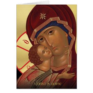 Ryska ortodoxa julsymbolskort hälsningskort