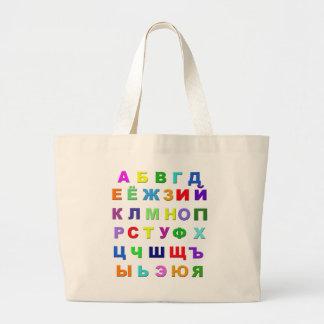 Ryskt alfabet jumbo tygkasse
