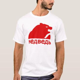 Ryskt rött Медведь S björnblod T-shirt