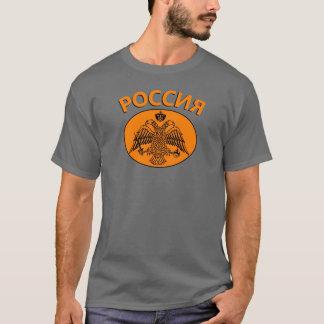 """""""Ryssland"""" med örnen Tee Shirts"""