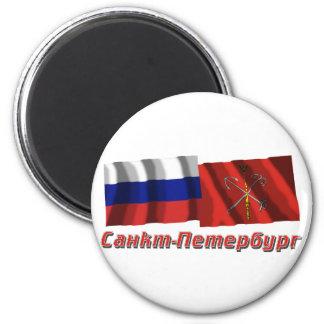Ryssland och St Petersburg Magnet