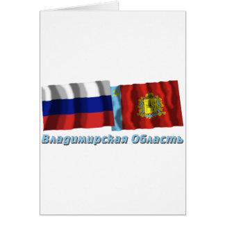 Ryssland och Vladimir Oblast Hälsningskort