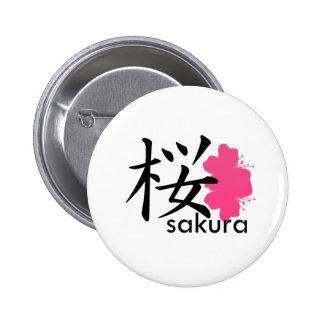 Sakura blomma standard knapp rund 5.7 cm