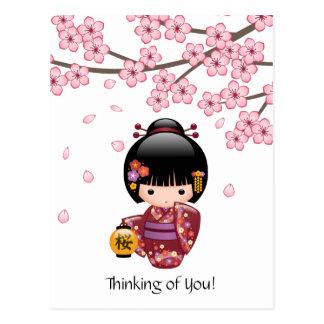 Sakura Kokeshi docka - gullig Geisha som är Vykort