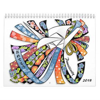 Salighet och kattungePawsitivity 2018 kalender