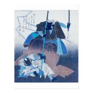 Samurai i strid som målar C. 1800's. Japan. Vykort