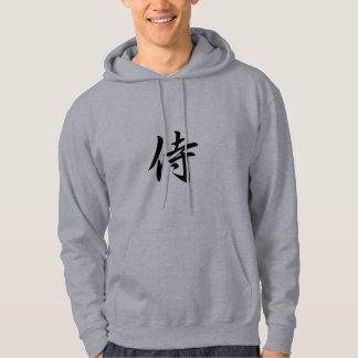 Samurai - Samurai Hoodie