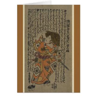 Samurai som omges av vitsar circa 1722 hälsningskort