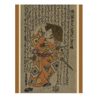 Samurai som omges av vitsar circa 1722 vykort