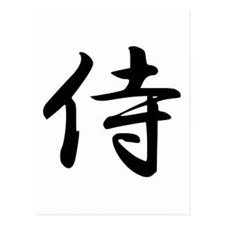SamuraiKanjisymbol Vykort