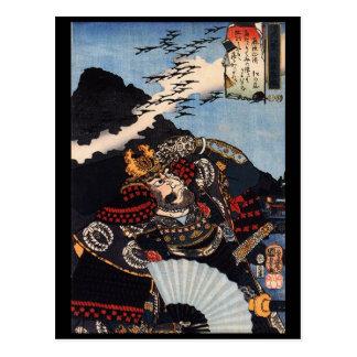 Samuraimålning, circa 1800's vykort